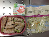 食事例2-2