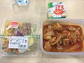 食事例2-3