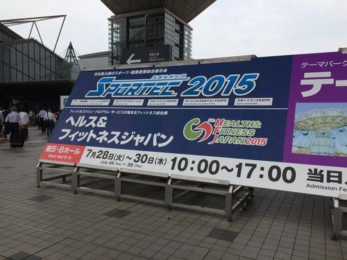 写真 2015-07-29 11 12 21.jpg